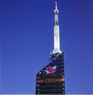 福岡タワー5