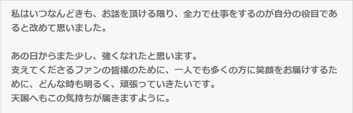 北川景子11